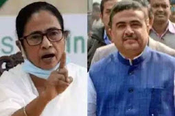 Nandigram election result :नंदीग्राम से ममता बनर्जी की करारी हार , बोली कोर्ट जाऊंगी ईवीएम हैक किया बीजेपी ने