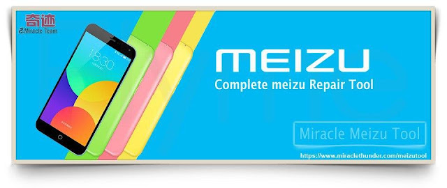 Download Miracle Meizu Tool V2.03 free download