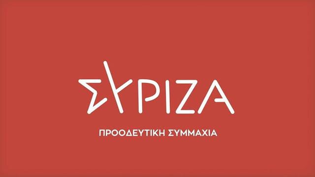 Πολιτική απόφαση Πολιτικού Συμβουλίου ΣΥΡΙΖΑ – Προοδευτική Συμμαχία