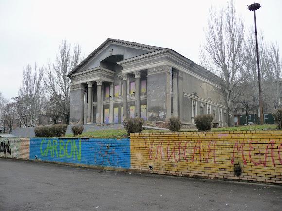 Константиновка. Закрытый кинотеатр. 1960 г.