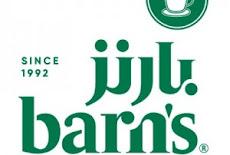 شركة بارنز، تعلن عن توفر فرص وظيفية شاغرة لحملة البكالوريوس فما فوق
