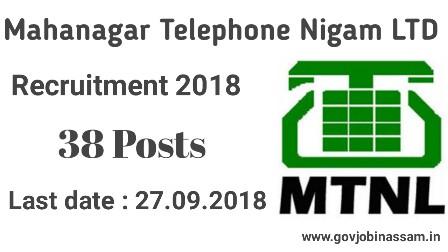 MTNL Recruitment 2018,mtnl jobs, mtnl logo, govjobinassam