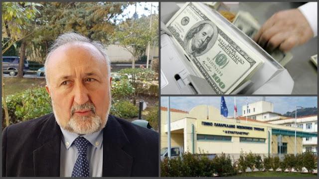 Ομογενής δώρισε 1 εκατομμύριο δολάρια στο Παναρκαδικό Νοσοκομείο Τρίπολης