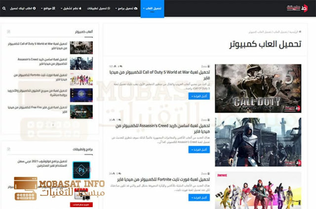 موقع الأول عربيا موقع طريقة.