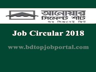 Anowar Cement Job Circular 2018