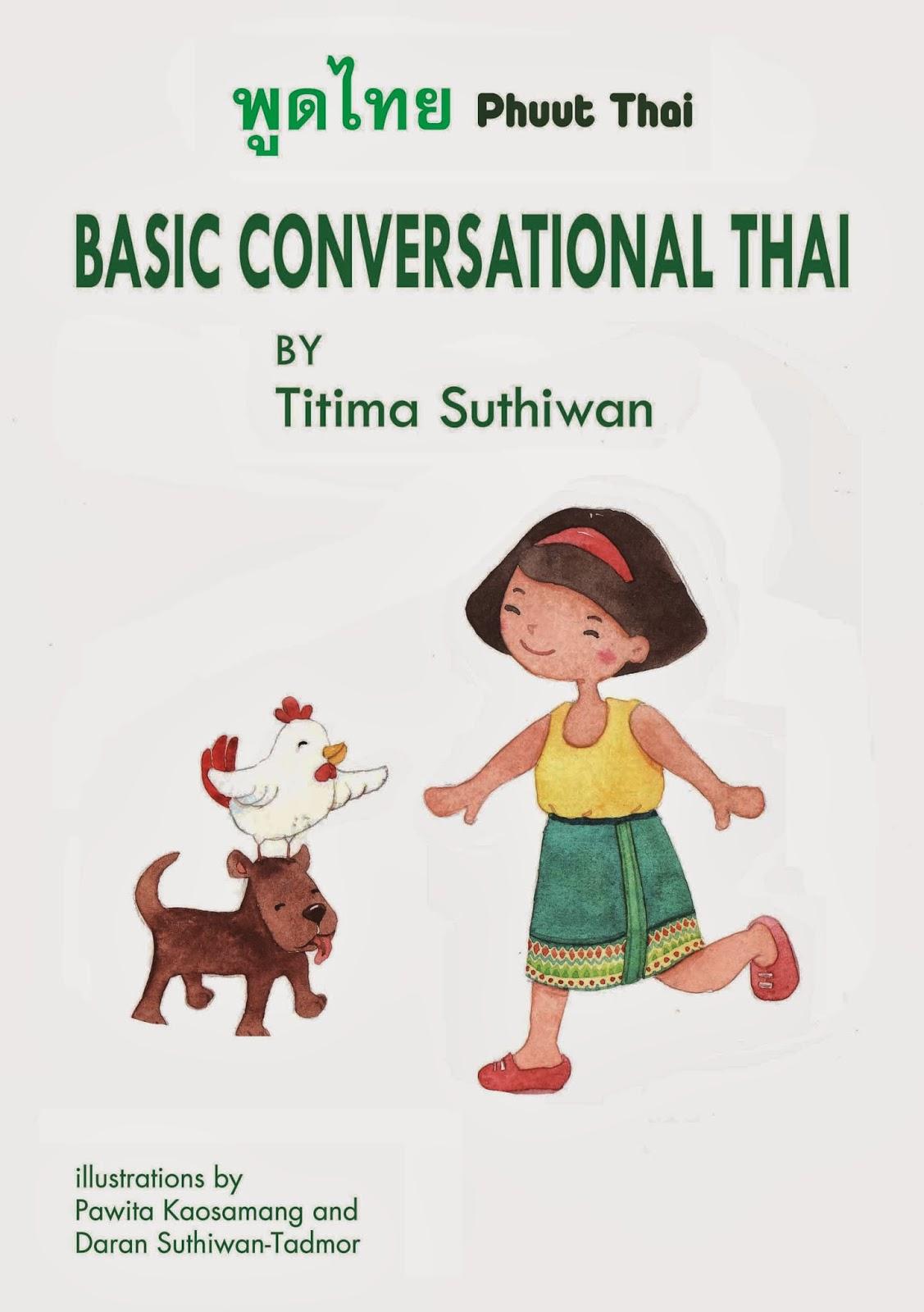 Thai at NUS