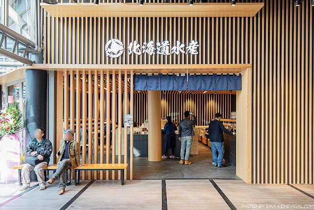 MG 8828 - 清水休息站整修新開幕!多間日本美食進駐清水服務區,咖哩、拉麵與迴轉壽司統統吃得到