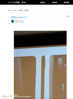 The New ASUS Zenfone 7, Triple camera dual punch hole Display