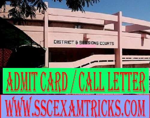 Jhajjar Court Clerk Admit Card