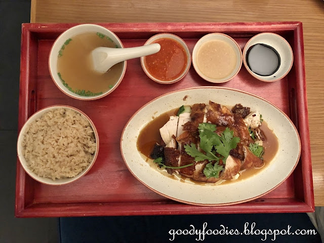 Grand Hyatt KL chicken rice