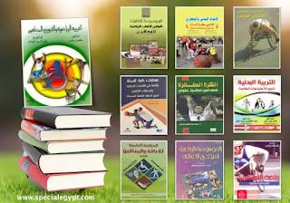 70 كتاب فى رياضات ذوى الإعاقة