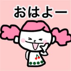 Girls will use sticker. version2