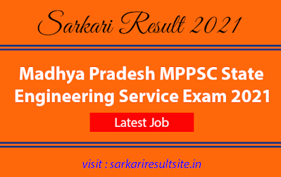 madhya-pradesh-mppsc-state-engineering-service-exam-2021