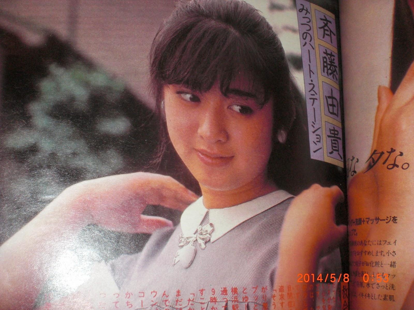 Tomomi Kuribayashi Nude Photos 94