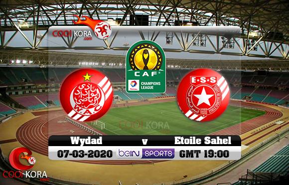 مشاهدة مباراة النجم الساحلي والوداد اليوم 7-3-2020 دوري أبطال أفريقيا