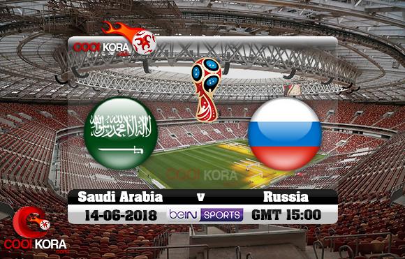 مشاهدة مباراة روسيا والسعودية اليوم 14-6-2018 بي أن ماكس كأس العالم 2018