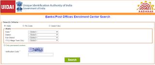 aadhar card enrollment