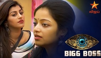 Positive vs Negative of Bigg Boss Season 2 Season 2 Contestants | TimesOfCinema Review