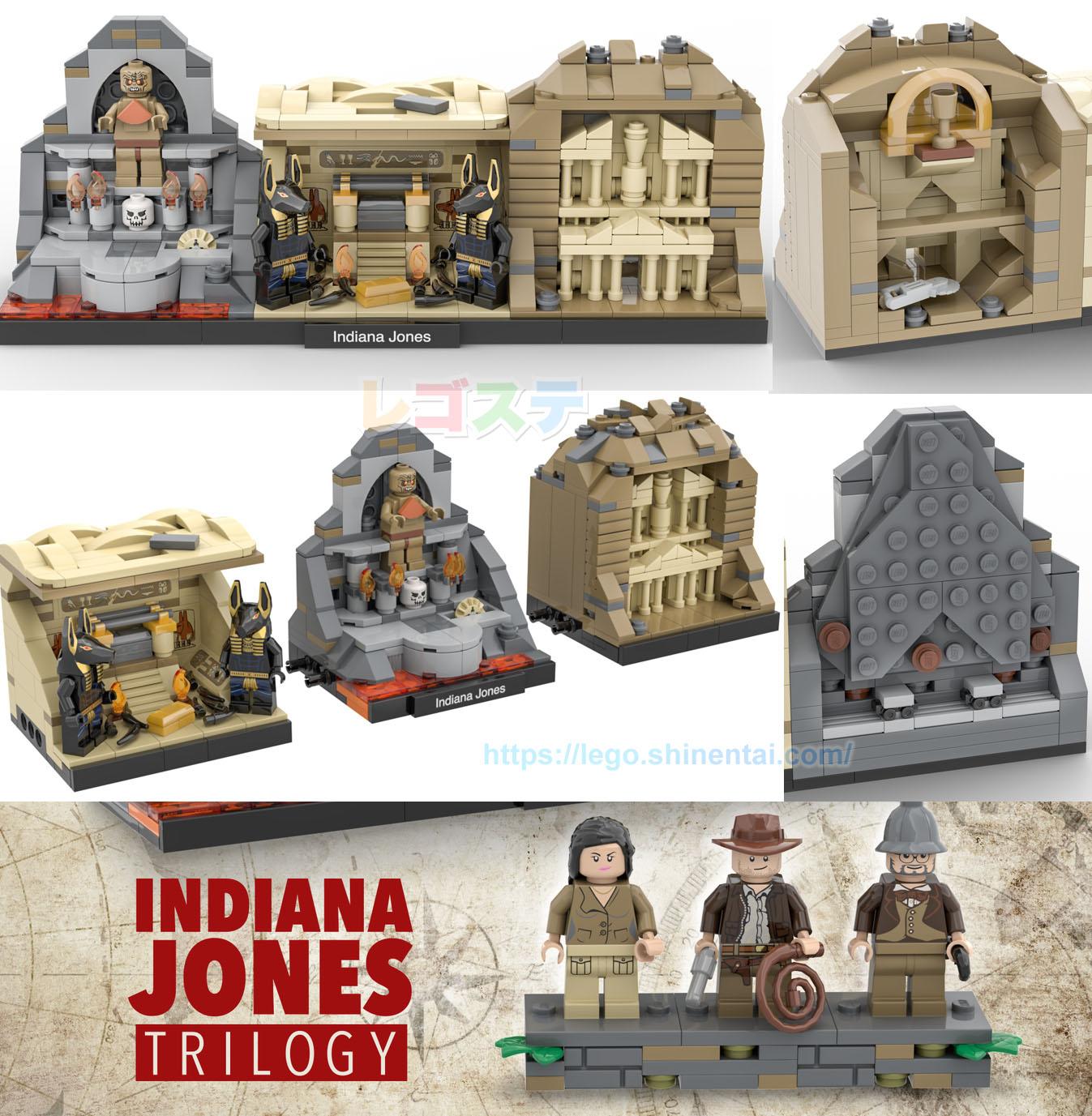インディ・ジョーンズ三部作のシーン:Indiana Jones Trilogy