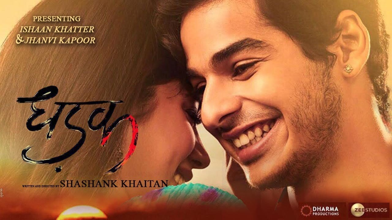 Guitar Chords Junction Dhadak Dhadak Guitar Chords And Strumming