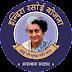 राजस्थान की इन्दिरा रसोई योजना हिंदी में | Indira Rasoi Yojana Rajasthan in Hindi