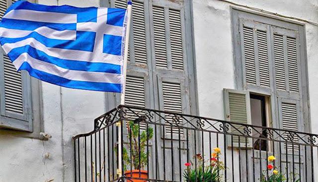 Έπαρση σημαίας και εθνικού φρονήματος στο μπαλκόνι