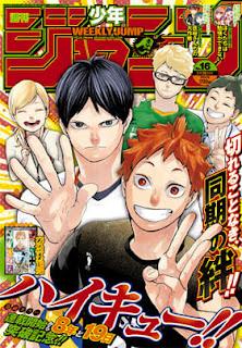 Hellominju.com: ハイキュー!! | 週刊少年ジャンプ 2020年3月  | Haikyuu!! Shōnen Jump covers | Hello Anime !