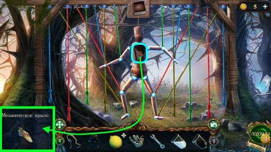 ставим правильно все конечности человечка как на фото в игре затерянные земли 3