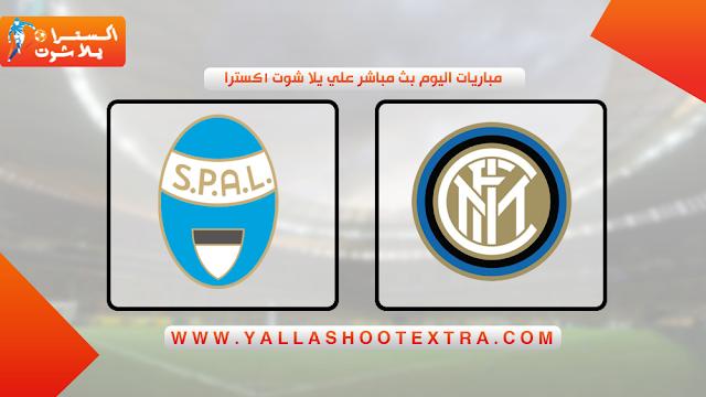 مباراة انتر ميلان وسبال 1-12-2019 في الدوري الايطالي