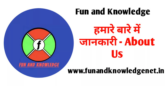 Fun and Knowledge About us