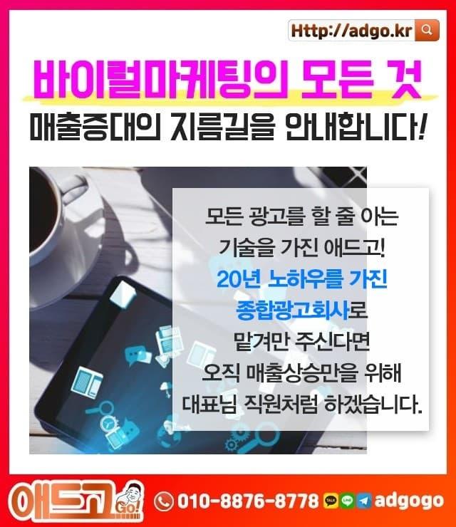 강동구국악사