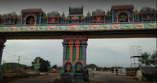 Sammakka Sarakka Temple