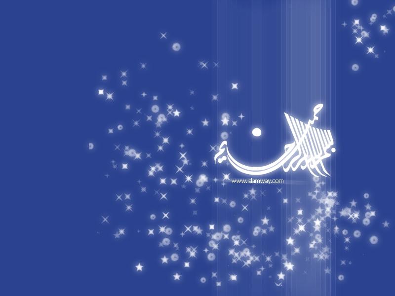 Islamic Hd Wallpapers 1080p Hd Wallpapery