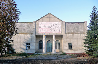 Межевая. Заброшенный дом культуры комбината хлебопродуктов