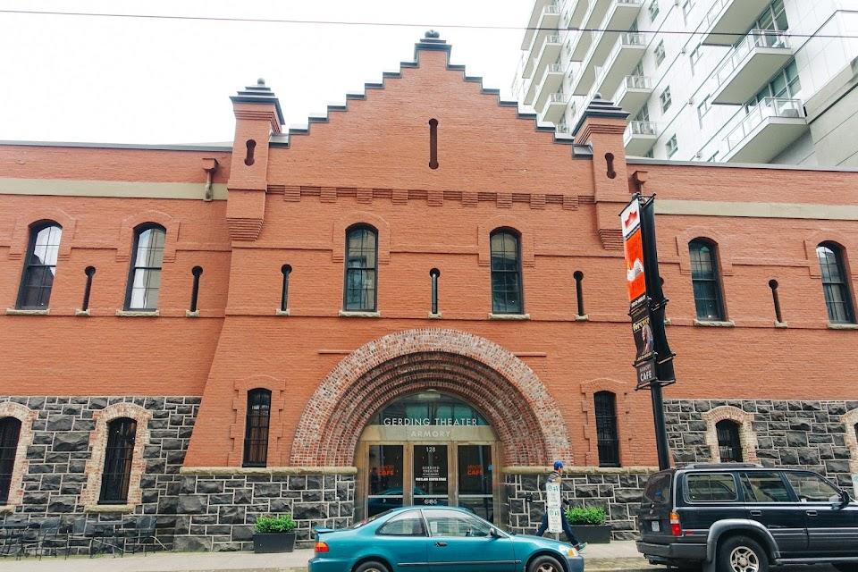 アーモリー劇場(Theater at Armory)