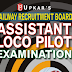 LOCO PILOT Technical BOOK pdf Free Download
