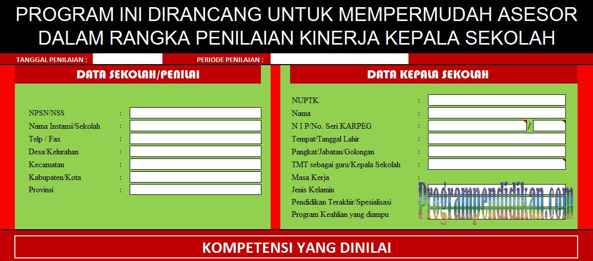 Aplikasi PKG