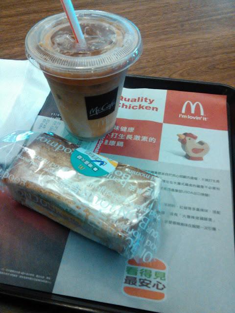 Taiwan McDonalds Breakfast