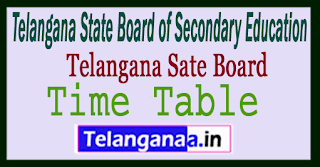 TS Intermediate Time Table 2018
