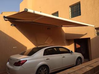 مظلة سيـارة متنقلة بالريموت