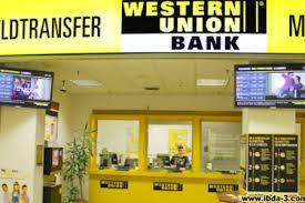 """كل ماتريد معرفته عن بنك ويسترن يونيون """"Western Union"""" واماكن فروع البنك في مصر2021"""