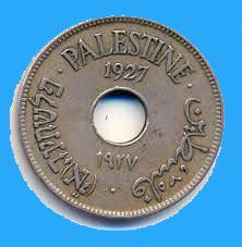 عملة معدنية فلسطينية عام 1927 ميلادي 10 ملات فلسطينية
