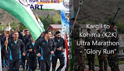 "Kargil to Kohima (K2K) Ultra Marathon - ""Glory Run"" Flagged off from KARGIL"