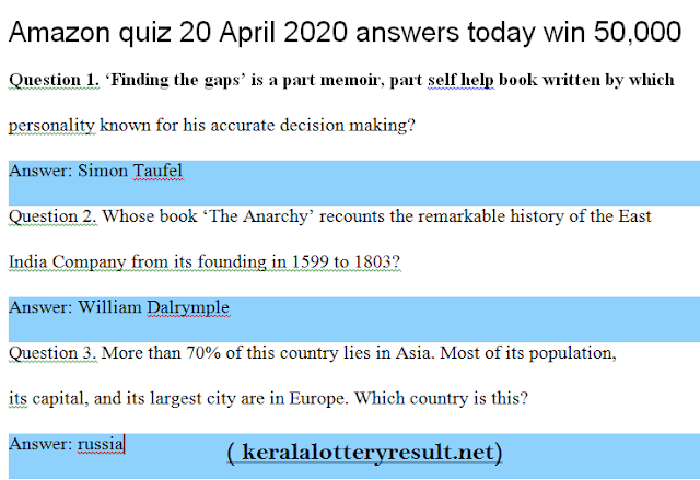 Amazon quiz 20 April 2020