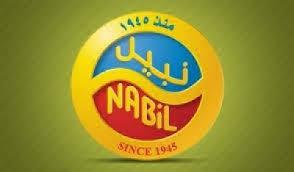 شركة نبيل للصناعات الغذائية