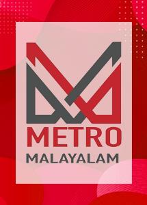 Metro Malayalam