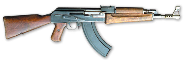 AK-47 Rifle modle degsign picture and update price list ...