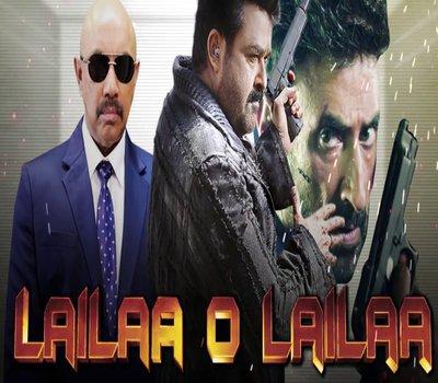 Lailaa O Lailaa (2018) Hindi Dubbed 480p