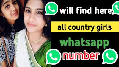 country girl number, apne aaspaas ladkiyo ka WhatsApp number, Indian Girls Mobile Number, Amrican Girls mobile numbers,