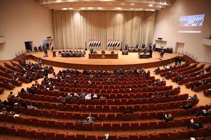جدول اعمال مجلس النواب لجلسة الاثنين المقبل